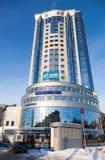 Administrativt och övervakande kontor Gazprom Arkivfoto