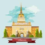 Admiralicja budynku wektorowy święty Petersburg ilustracji