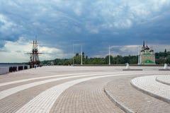 Admiralicja kwadrat - bulwar Voronezh z muzeum i Obraz Stock