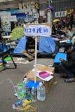 Admiralitäts-Regenschirmbewegung in Hong Kong Lizenzfreies Stockbild