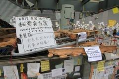 Admiralitäts-Regenschirmbewegung in Hong Kong Stockfotografie