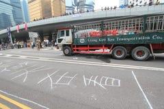 Admiralitäts-Regenschirmbewegung in Hong Kong Lizenzfreie Stockfotos