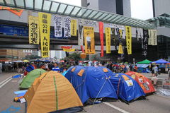 Admiralty umbrella movement in Hong Kong Stock Image