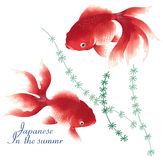 Admiration fish. I painted a fish with a writing brush Stock Photo