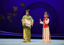 """Admire el  del oeste de Chamber†del """"the de la ópera de los ojos-Kunqu imágenes de archivo libres de regalías"""