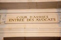 Admnistration français de justice, éditorial d'assise de cour Photographie stock libre de droits