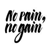 Żadny ból, żadny gra: inspiracyjny zwrot, wycena dla pracującego nastroju Szczotkarska kaligrafia, ręki literowanie Zdjęcia Stock