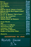 ładny France menu Zdjęcia Stock