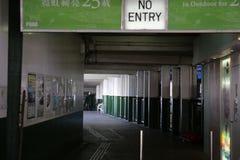 Żadny Hasłowy znak z ciemną drogą przemian promu mola miejsce w Hong Kong Zdjęcia Royalty Free