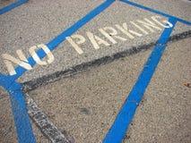 żadny parking bruku znak Zdjęcia Royalty Free