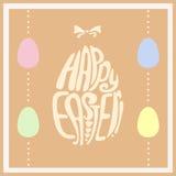 Ładny stylizowany Easter jajko. Obraz Royalty Free