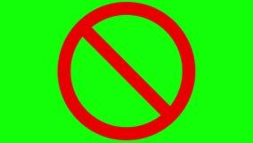 Żadny symbol, zieleń ekran ilustracja wektor