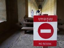 Żadny zawiadomienie przy Angkor Wat Fotografia Stock