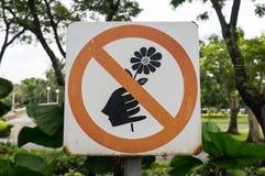 Żadny zrywanie kwiatów znak Zdjęcie Royalty Free