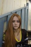 Adolescente con problema Fotografía de archivo
