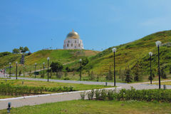 Adoption carrée et mémorable de ` de signe de ` de l'Islam Bulgare, Russie photo libre de droits