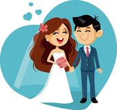 Happy Wedding Couple Vector Invitation Royalty Free Stock Images
