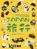 Adorable Japan travel poster. Cultural symbol elements. Japan travel and let's go to Japan in Japanese in the middle, festival words on the fan and lucky words Stock Photos