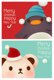 Adorable Penguin and Polar Bear card Stock Photos