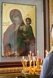 Adoración Foto de archivo libre de regalías