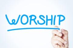 adoración Imagen de archivo