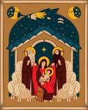 Adoracja magi Mary jezusa ilustracja wektor