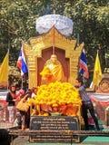 Adorar el monumento de Sivuchai de los vagos de Kru Fotos de archivo