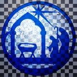 Adoration of the Magi silhouette icon  illustration blue o Royalty Free Stock Photos