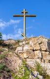 Adore la cruz en el montón de Tsarev cerca del Samara, Rusia Imagen de archivo