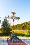 Adore la cruz ortodoxa en la entrada a Cherepanovo Novosibir Imagen de archivo libre de regalías