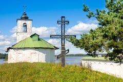 Adore la iglesia cercana cruzada de la introducción de Virgen María Blessed al templo en el pueblo de la región de Goritsy Vologd Imágenes de archivo libres de regalías