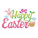 Adornamiento feliz de la letra de Pascua Imagenes de archivo