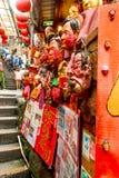 Adorne la calle en edificios de la ladera del pueblo de Jiufen en la montaña en Taiwán fotos de archivo