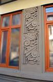 Adorno del art déco en el edificio de Bucarest, Rumania Foto de archivo libre de regalías