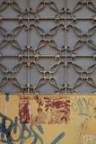 Adorno geométrico del modelo de la puerta del metal Foto de archivo