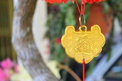 Adorno por Año Nuevo lunar chino Imagenes de archivo