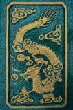 Adornos del dragón, Tailandia Imágenes de archivo libres de regalías