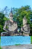 Adornos literarios de Buda en Sala Keoku, el parque de gia Fotografía de archivo libre de regalías