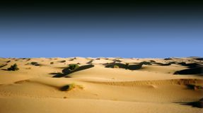 Adrar Stock Photos