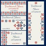 Adreskaartjemalplaatjes met traditioneel slavic ornament Stock Afbeeldingen