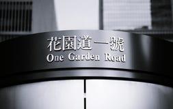 Adresse über der Haustür des Bank von China-Turms, Hong Kong Stockfoto