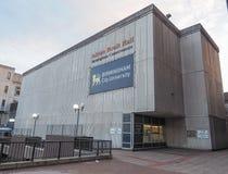 Adrian Boult Hall en el conservatorio de Birmingham en Birmingham Fotografía de archivo libre de regalías