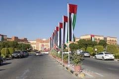 Adschman-Universität, UAE Lizenzfreie Stockfotografie