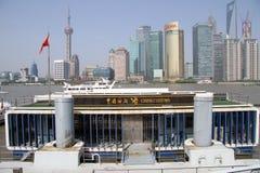 Aduanas de China Imagen de archivo