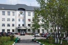 Aduanas de Kamchatka del edificio en la ciudad de Petravlosk-Kamchatsky Kamchatka, Rusia Foto de archivo libre de regalías