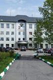 Aduanas de Kamchatka del edificio en la ciudad de Petravlosk-Kamchatsky Rusia, Kamchatka Fotografía de archivo libre de regalías
