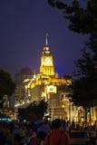 Aduanas de Shangai Foto de archivo libre de regalías