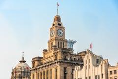 Aduanas la China de Shangai de la Federación Imagenes de archivo