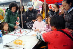 Aduanas populares chinas: pintura del jarabe Imágenes de archivo libres de regalías