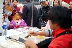Aduanas populares chinas: pintura del jarabe Fotos de archivo libres de regalías